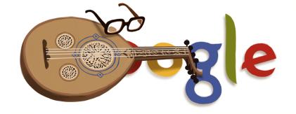 ذكرى ميلاد الموسيقار محمد عبد الوهاب